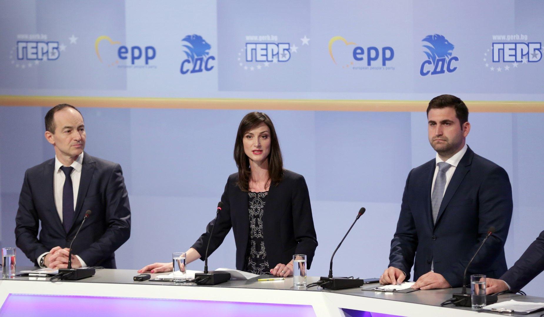 Андрей Ковачев, Мария Габриел, Андрей Новаков и другите кандидати за евродепутати разкриха приоритетите от платформата по сектори