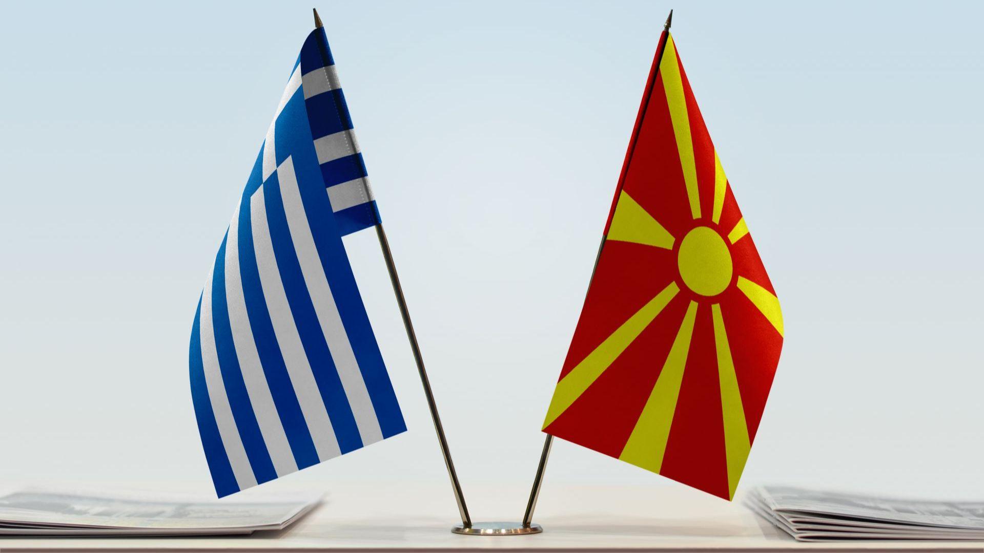 Един съвсем небезобиден спор: Има ли македонци в Гърция?