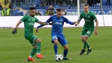 Лудогорец заличи шансовете на Левски за титла в скандален мач