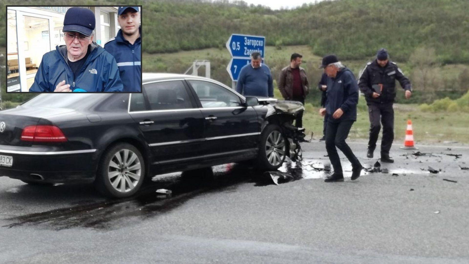Окончателно - Лютви Местан пак е с 10 000 лева парична гаранция