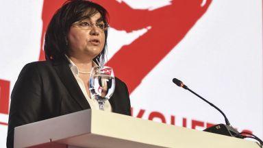 Корнелия Нинова подаде оставка
