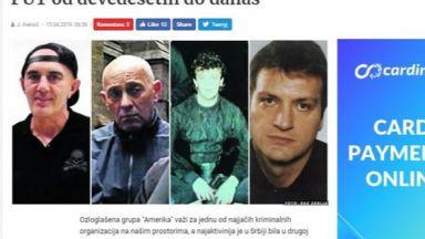 """Разбиха сръбския наркоклан """"Америка"""", внасял дрога от България (видео)"""