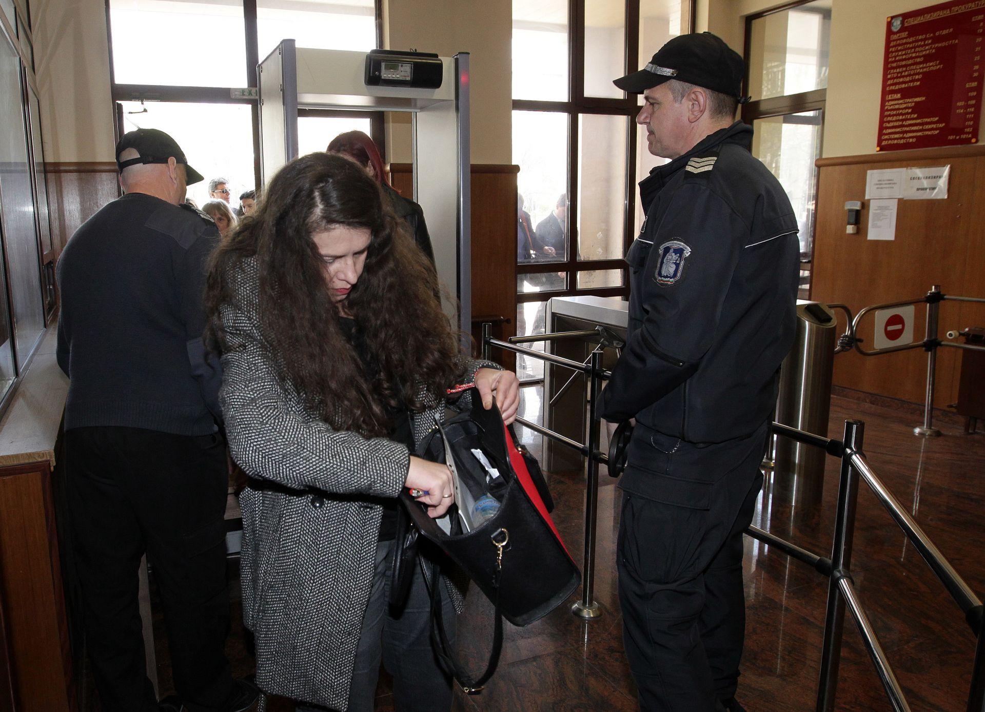 Биляна Петрова
