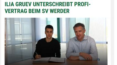 Българин подписа професионален договор в Бундеслигата
