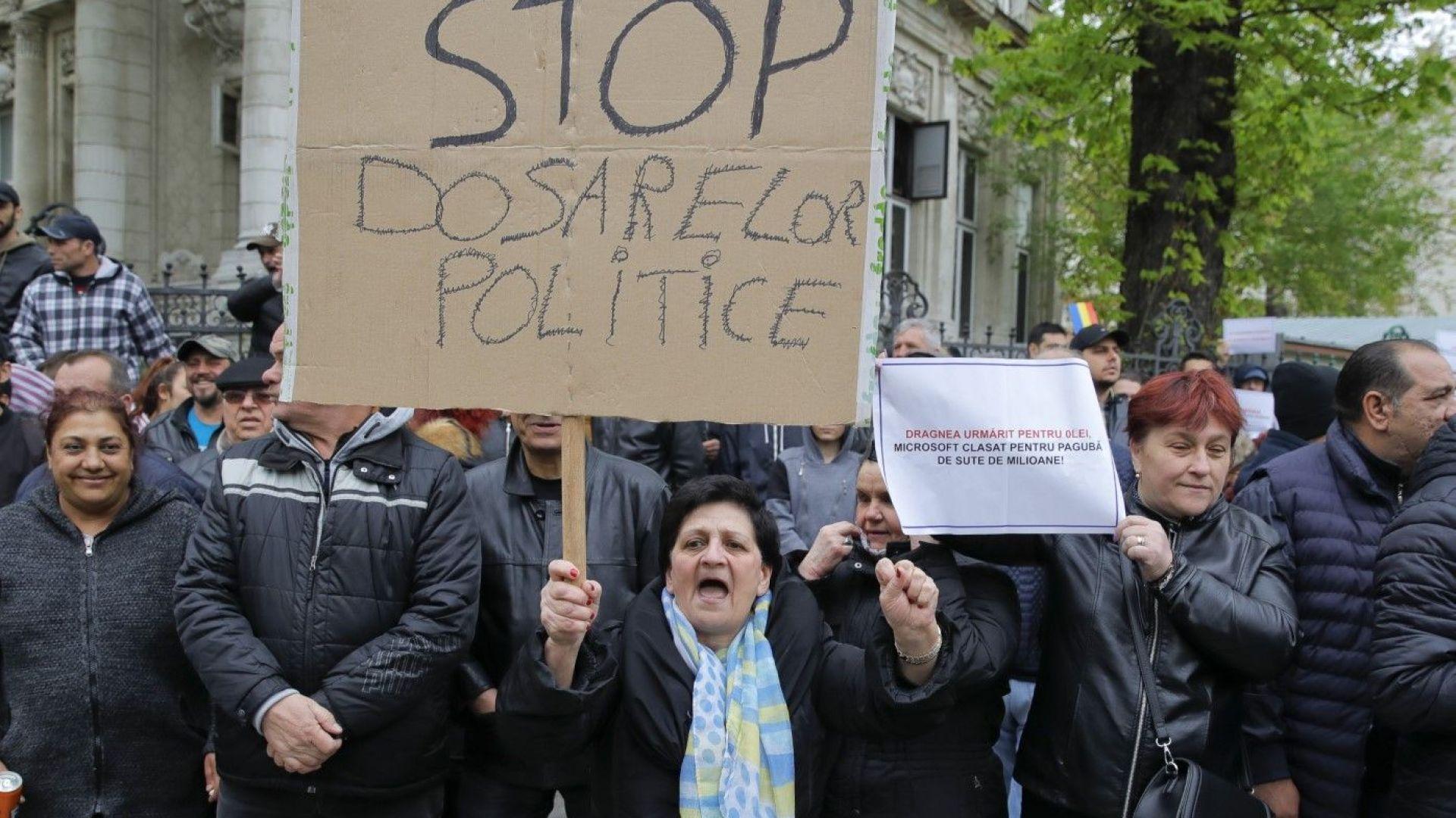 ЕНП призова Румъния да бъде лишена от правото на глас в ЕС