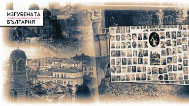 """Денят на нашата печал: Атентатът в """"Света Неделя"""" в спомените на оцелелите"""