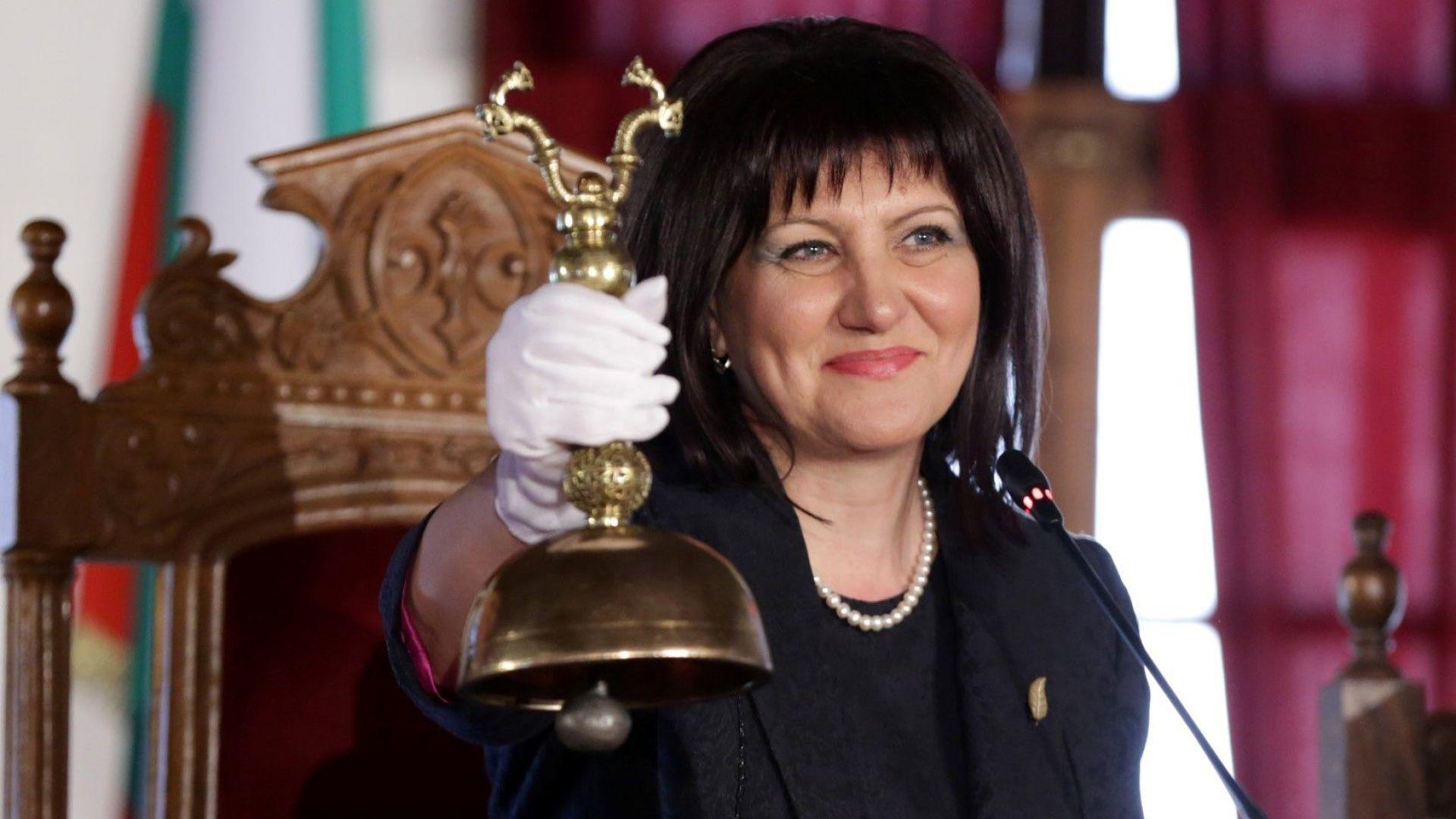 Обръщение на парламента: Решени сме да съградим модерна, независима и просперираща България
