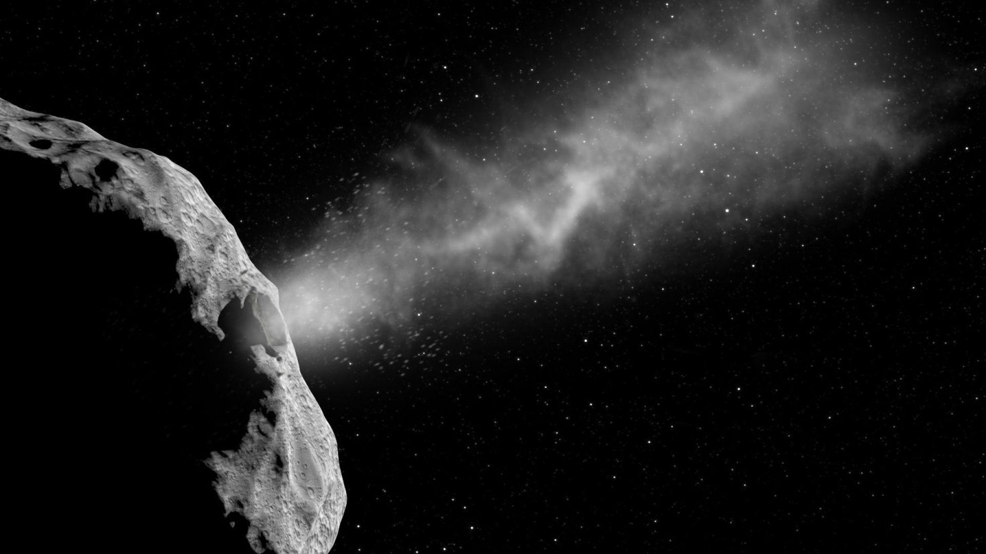 В Слънчевата система се появи необичаен обект