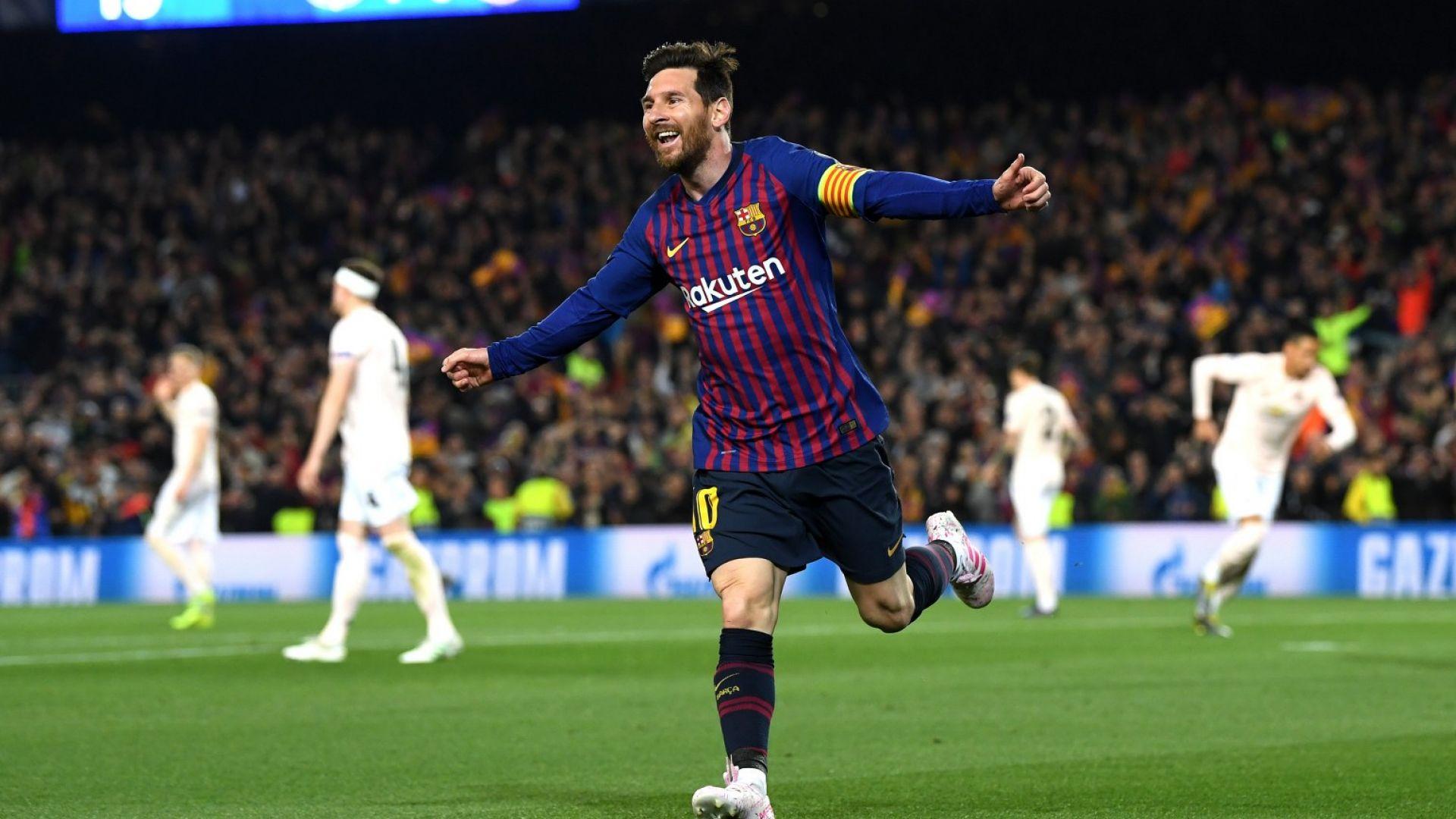 Барса и Реал ще се поизпотят в групите на Шампионска лига (жребий)