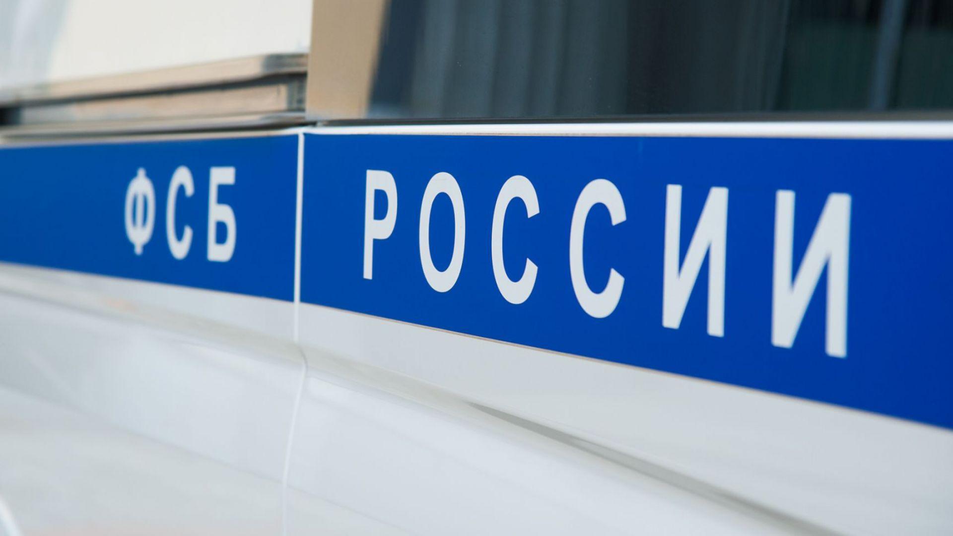 Българин е задържан край Москва с 90 кг амфетамин
