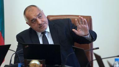Правителството предлага прегласуване на субсидия от 11 лв. за глас