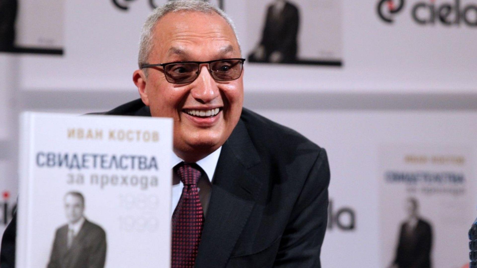 Костов: Оценка на приватизацията ще разобличи една от големите измами на прехода
