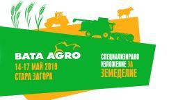 В Бата Агро 2019 ще вземат участие 186 фирми на площ от 37 500 кв. м.