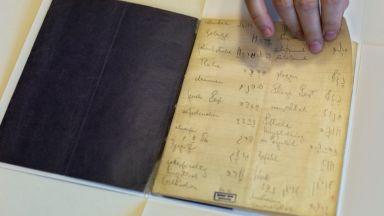 Бележници на Франц Кафка бяха върнати от Швейцария на  Израел