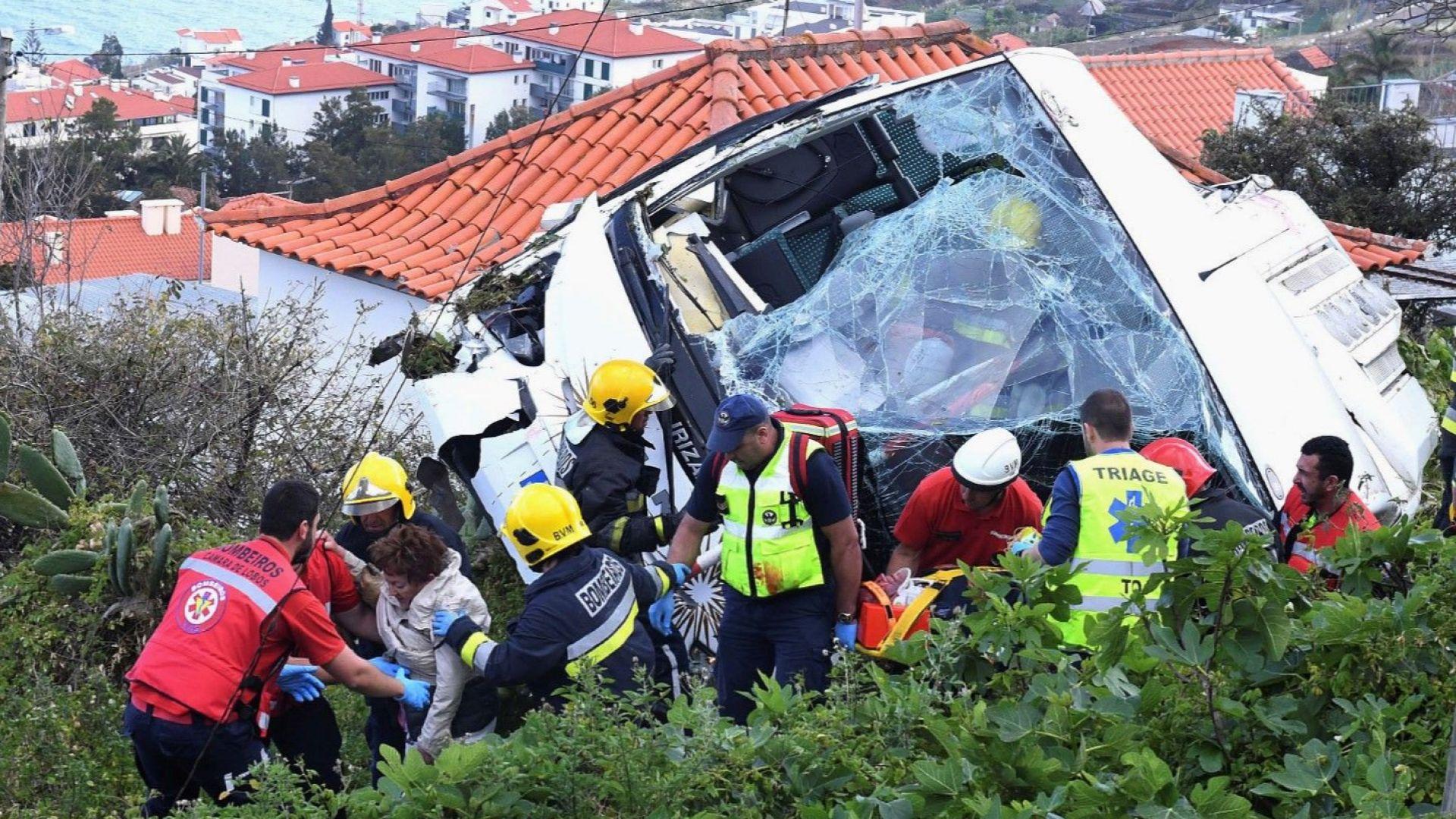 """Меркел изрази """"тъга и шок"""": Всички 29 загинали при катастрофата в Мадейра са германци"""