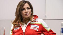 Саня Жекова прекратява състезателната си кариера