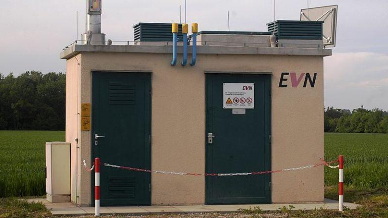 ЕВН загуби делото срещу България
