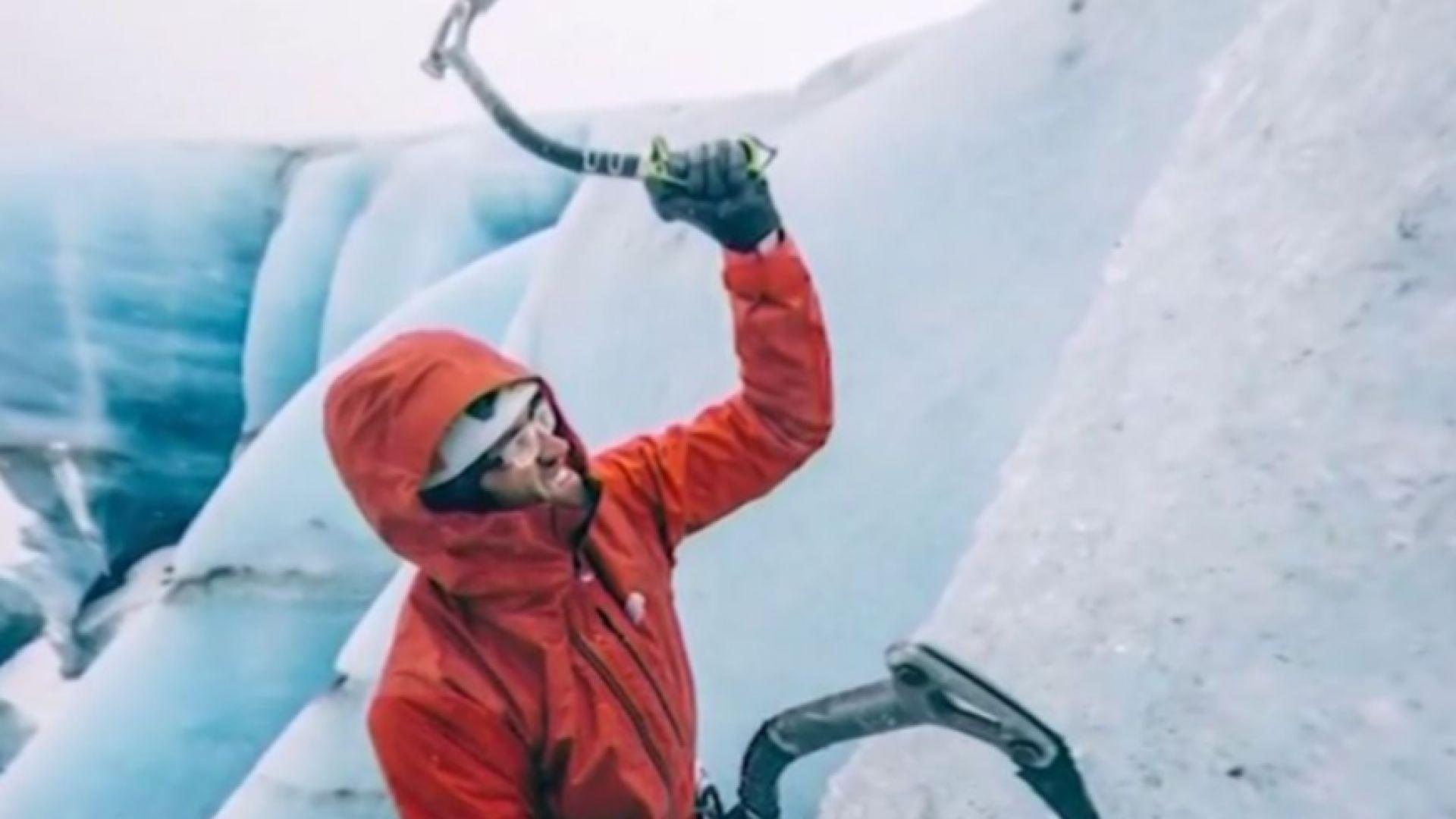 Трима алпинисти са загинали в Канада заради лавина