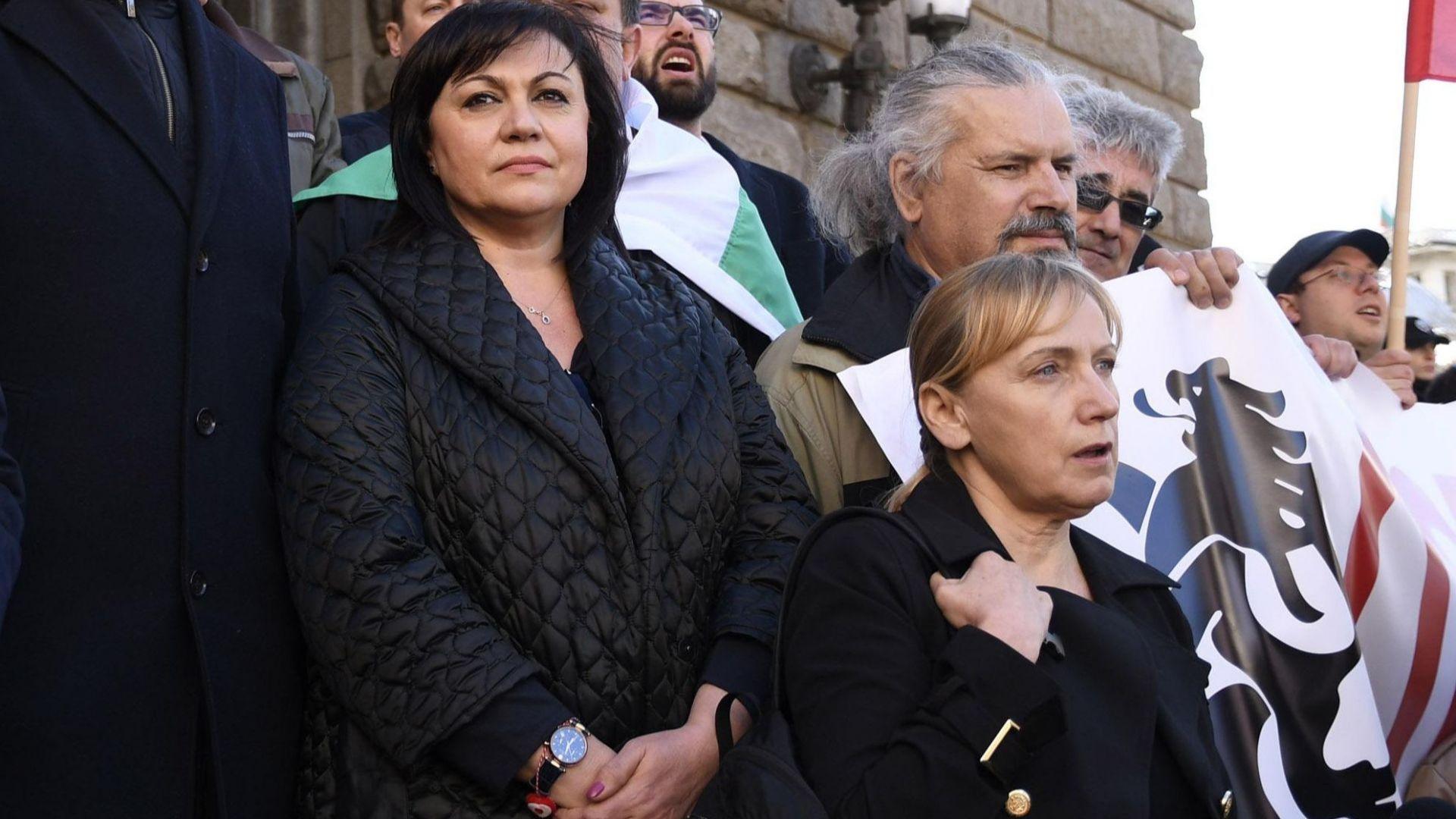 """""""БСП за България"""" регистрира листата си с амбиция да стане първа политическа сила"""