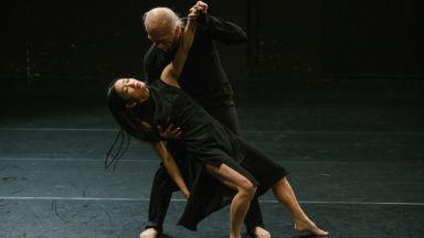 Танц вместо думи идва от Япония на ONE DANCE WEEK