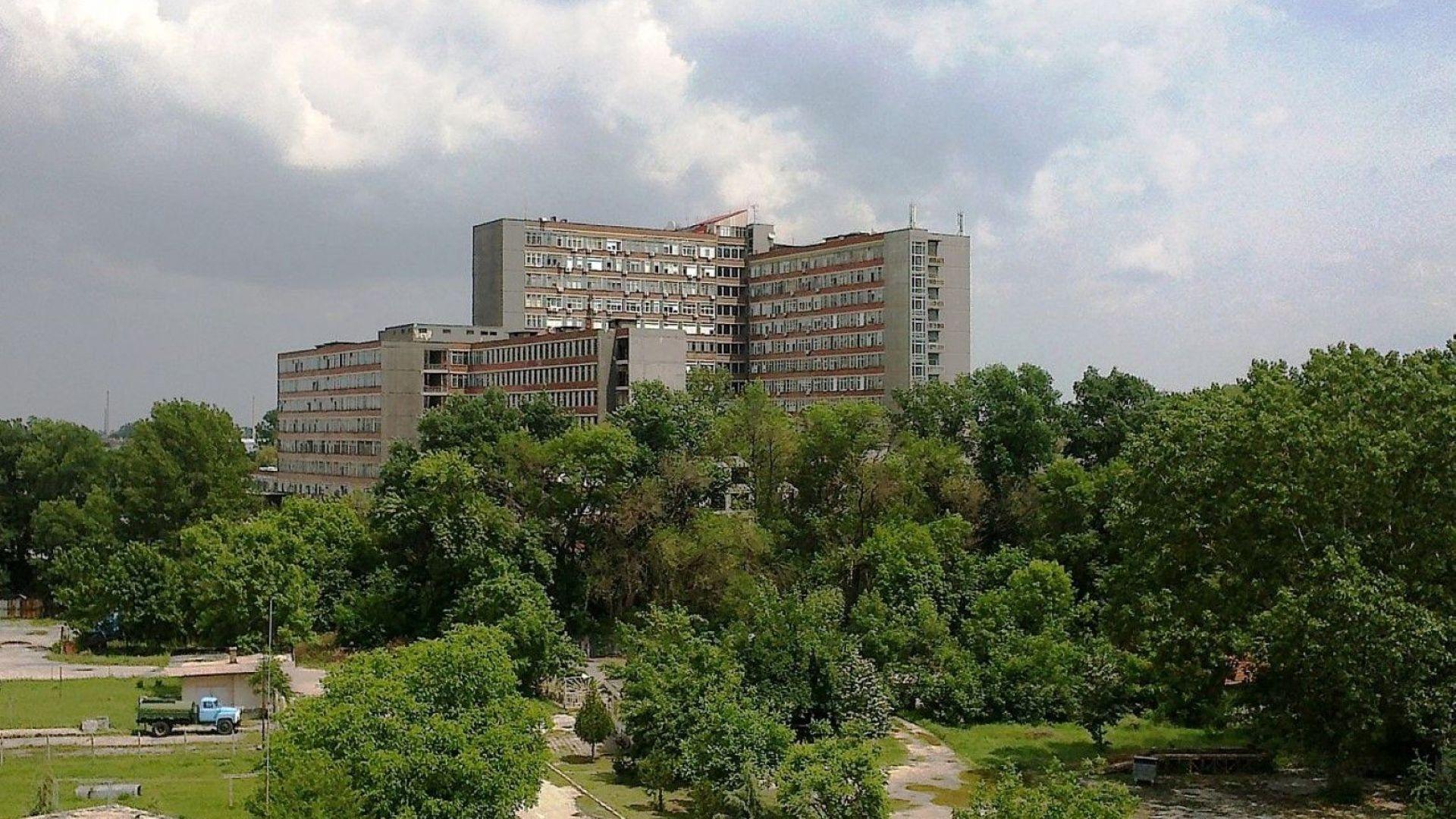 Снимка: Почина изоставеното в болница детенце