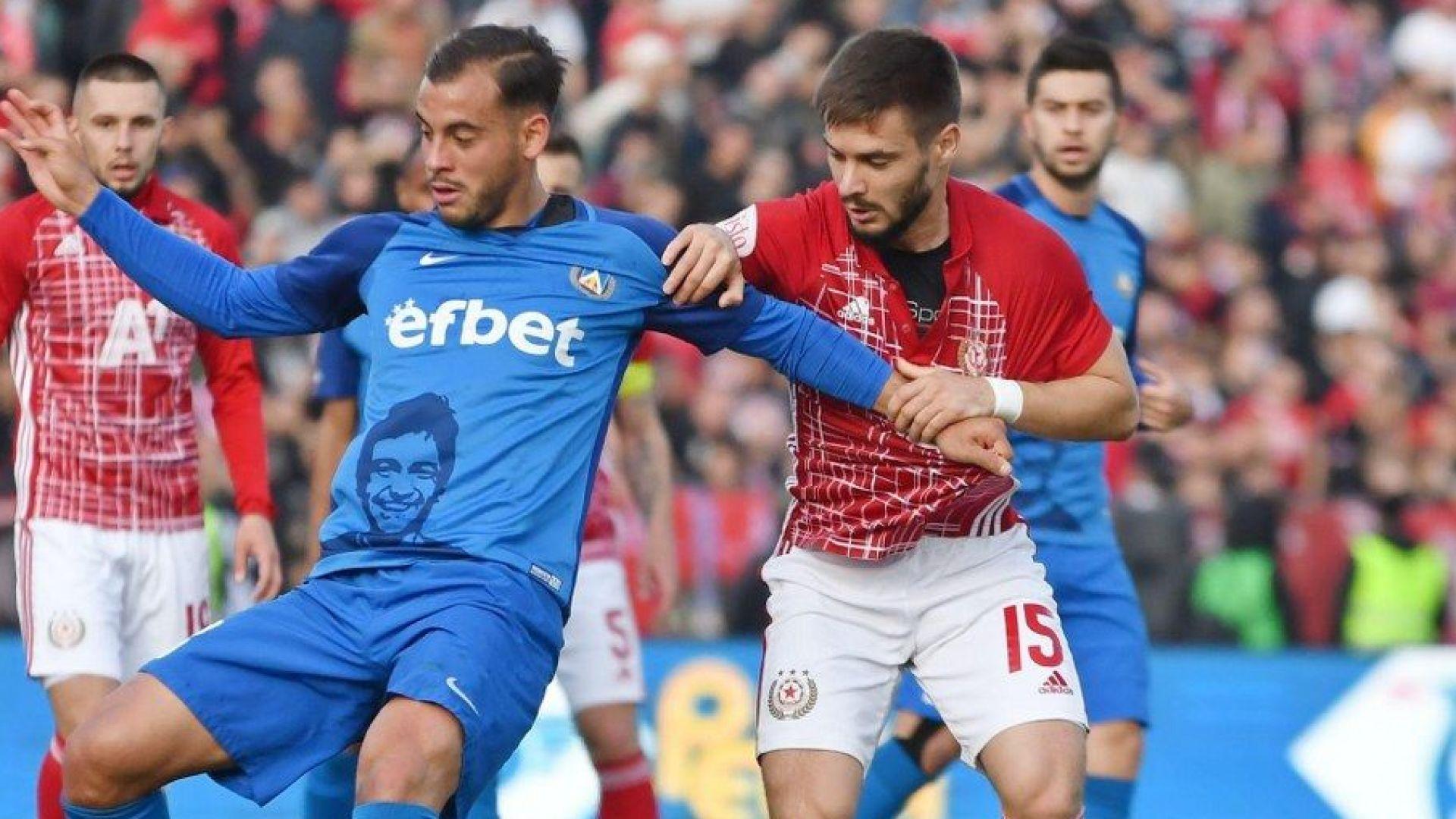 От Кипър до Исландия - голям български ден в Лига Европа (програма)
