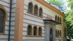 """ВАС отмени решението за продажбата на известната """"Чифте баня"""" в Кюстендил"""