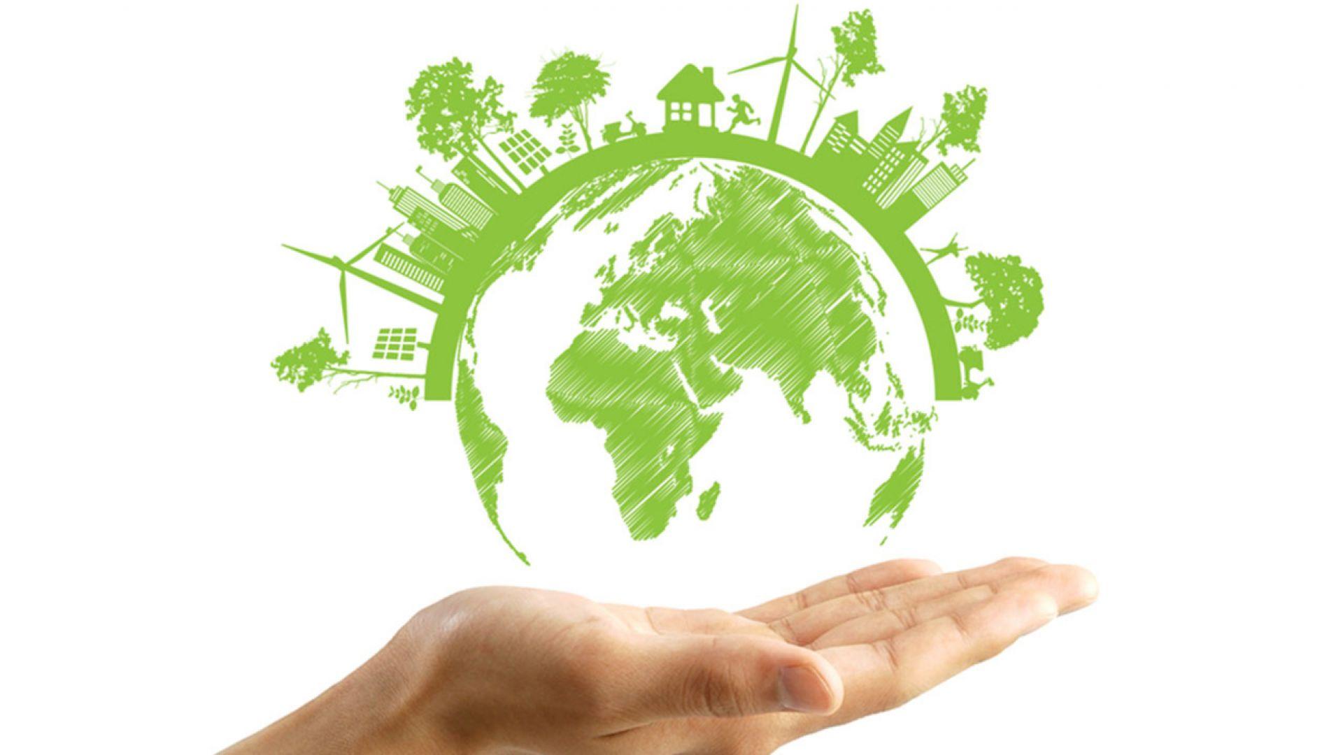 Светът днес отбелязва Международния ден на Земята. Традиционно в честването