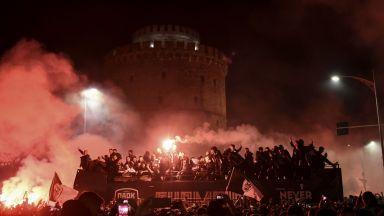 Луд купон в Солун, ПАОК е шампион след 34 години (снимки и видео)
