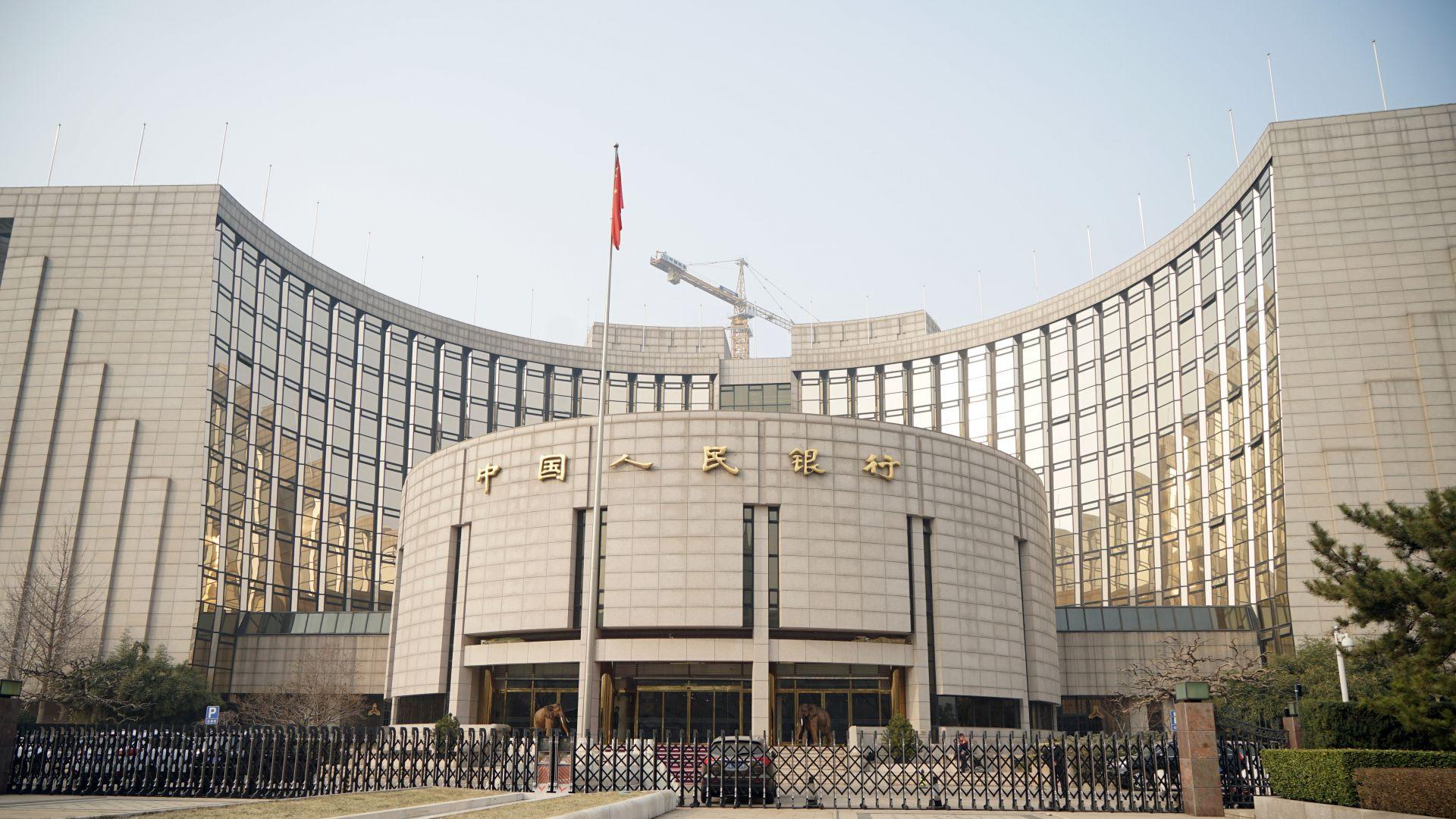 Най-голямата банка в света има нов шеф