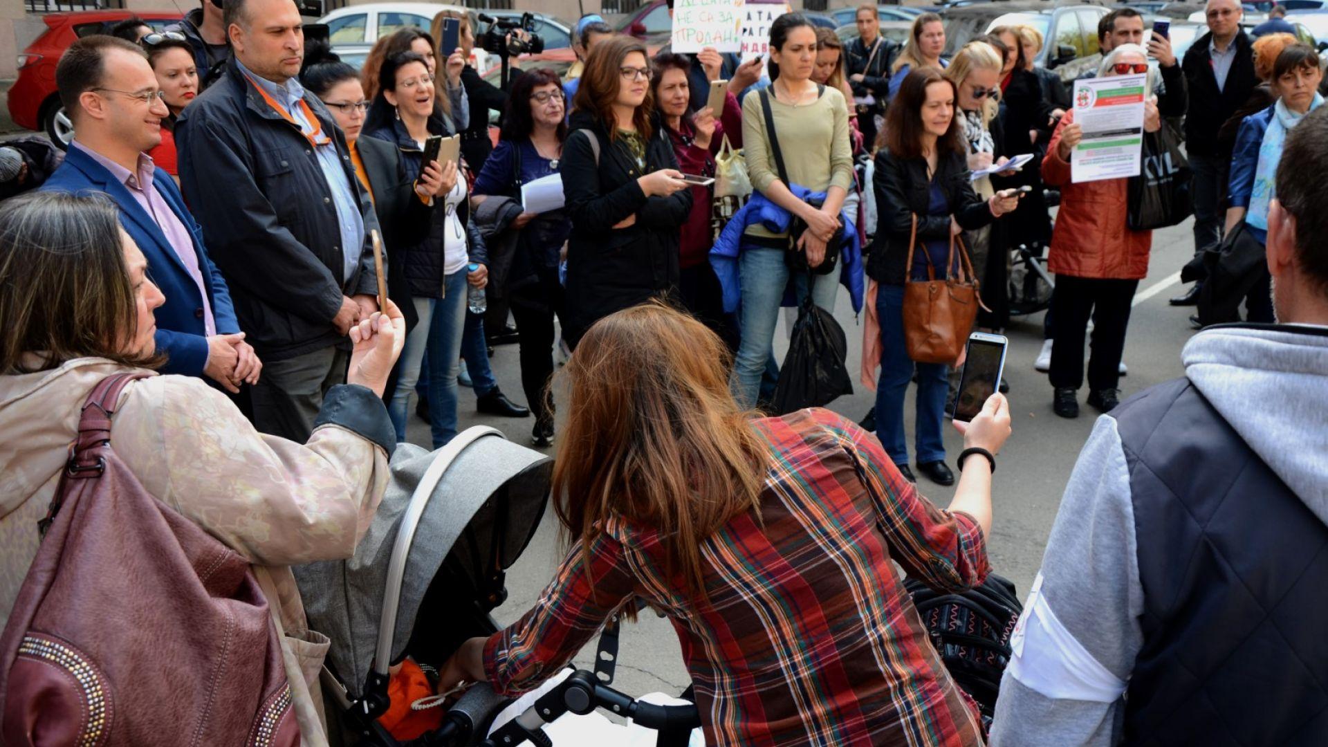 Пореден протест срещу Стратегията за детето в София