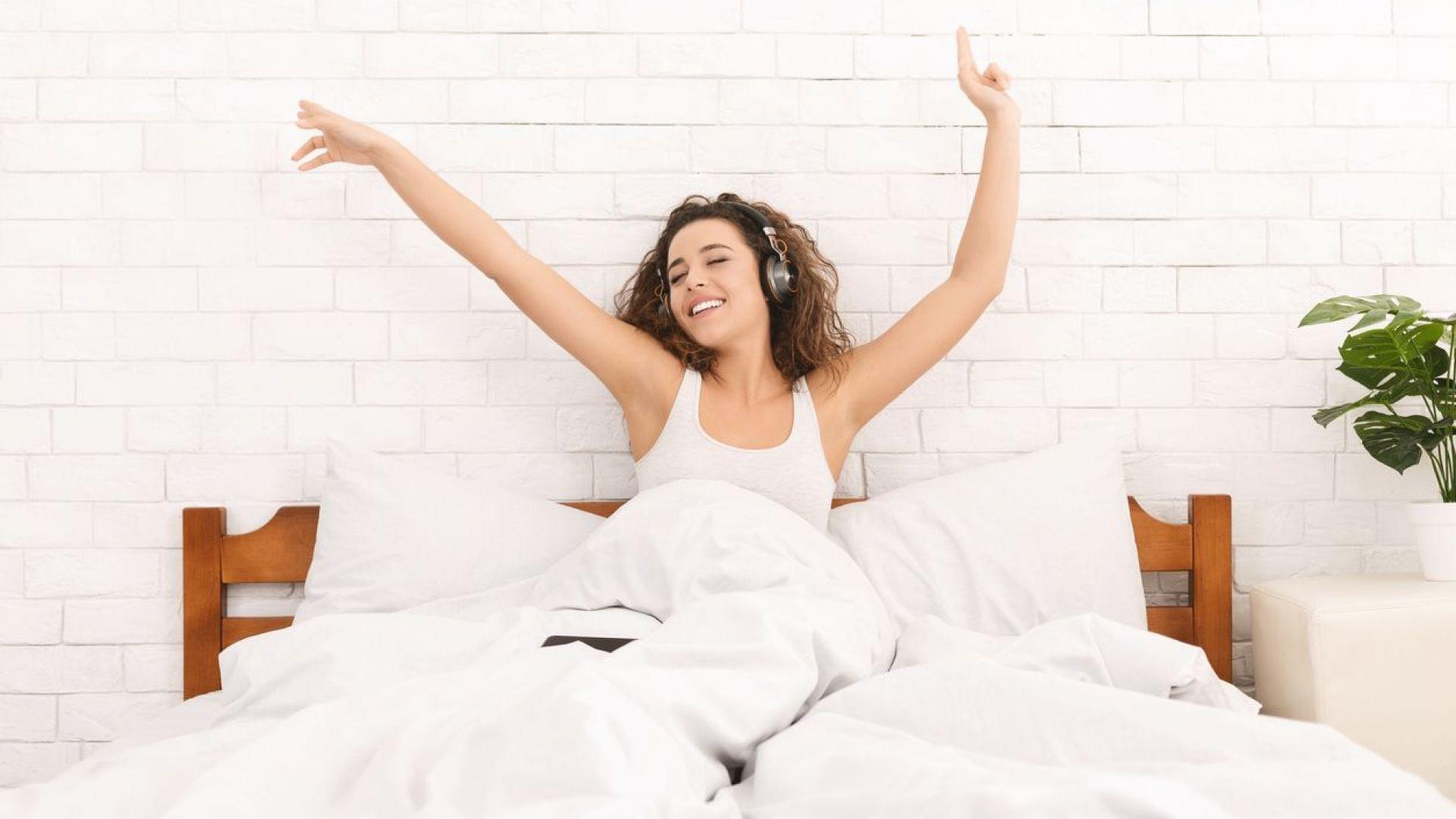 9 ползи от ранното ставане