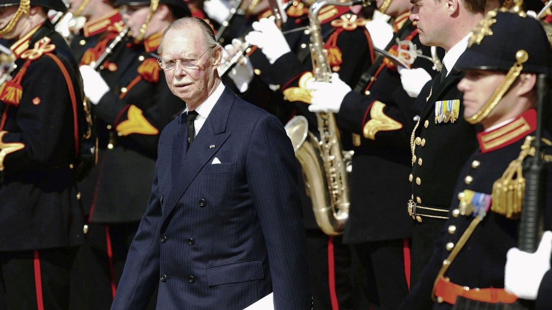 Великият херцог Жан Люксембургски почина на 98 години