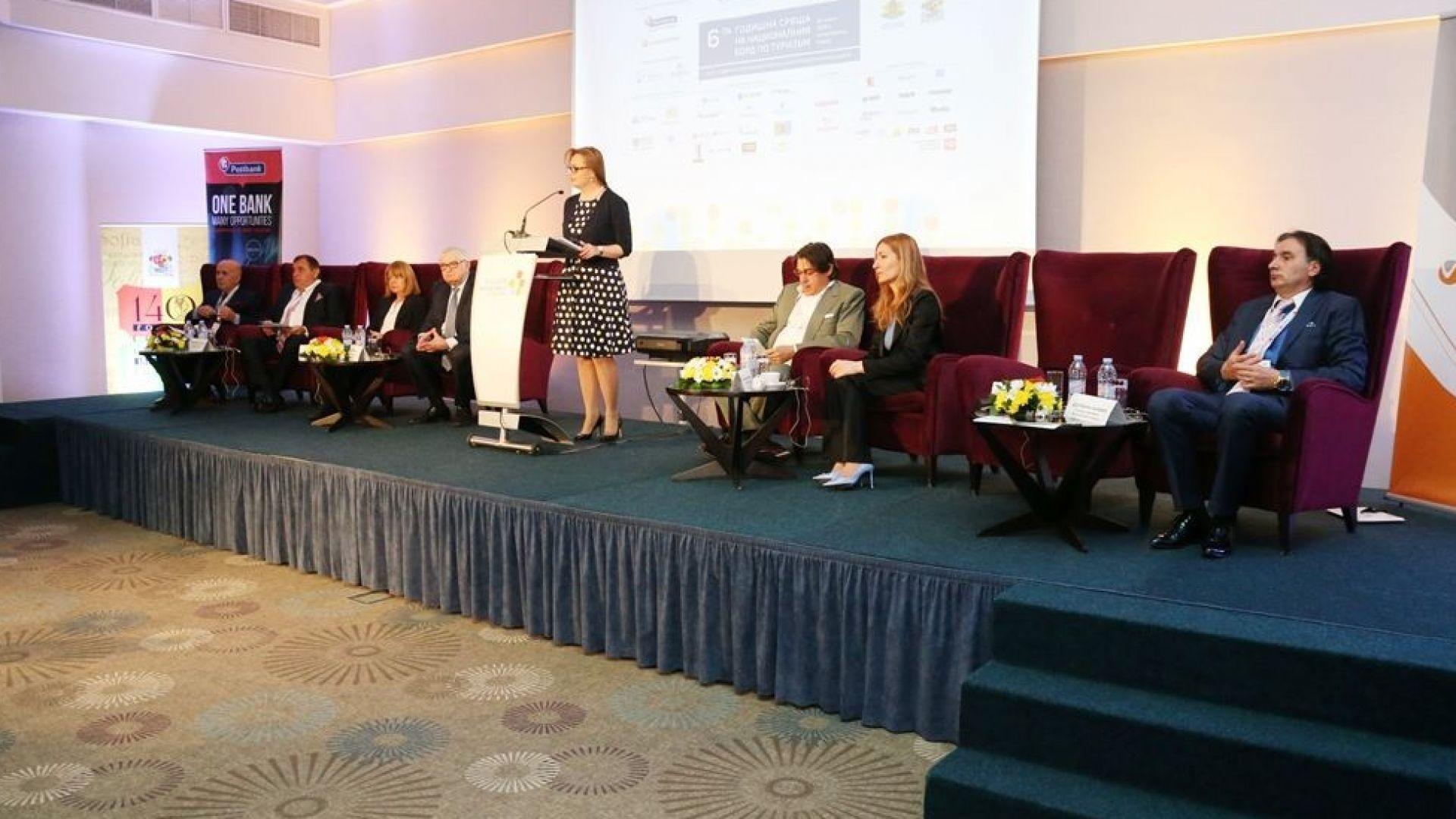 Полина Карастоянова, изпълнителен директор на НБТ