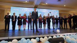 Слоганът на ДПС за евроизборите: Ние залагаме на младите!