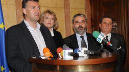 Номинираният от ГЕРБ за председател на КЕВР се отказа, стартират нова процедура