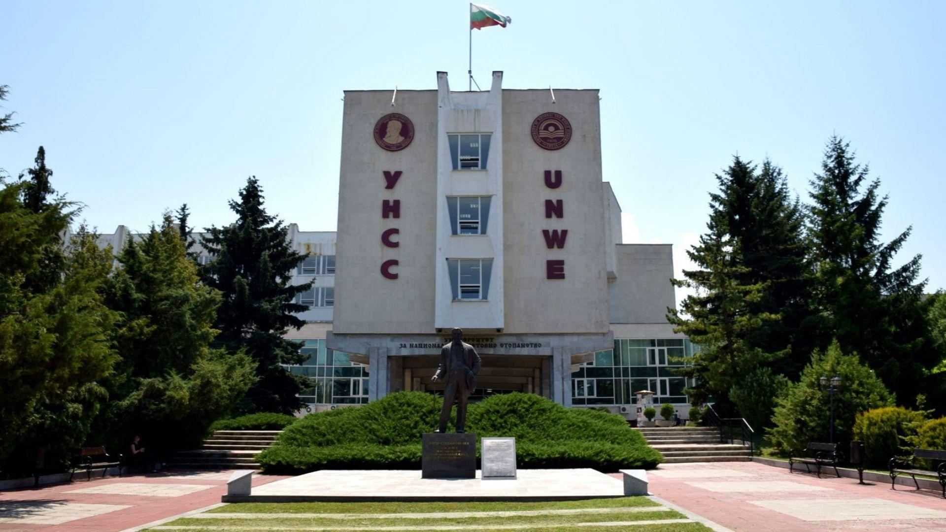 УНСС пред финансов колапс: Защо университетът зависи от държавните пари?