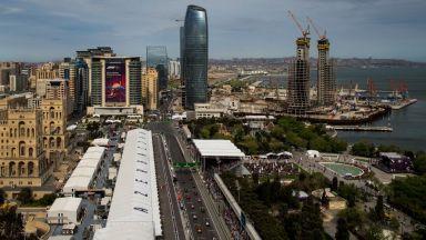 Баку - пистата, на която всичко е възможно