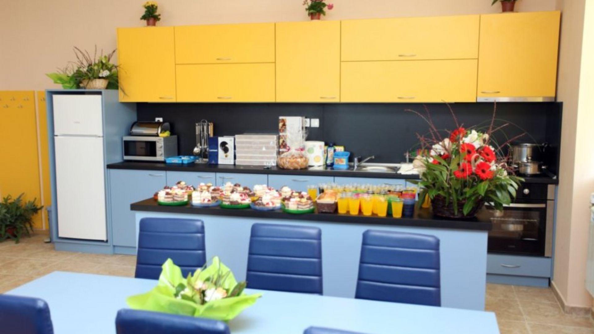"""""""Хювефарма"""" оборудва кухня на Центъра за специална образователна подкрепа """"Георги Ангушев"""""""