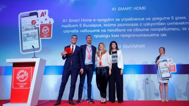 """A1 с две отличия от престижните международни награди за иновации """"Продукт на годината"""""""