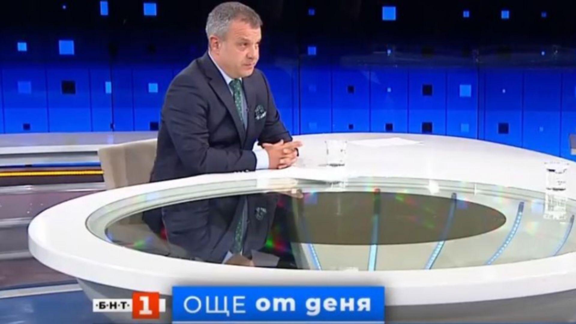 Емил Кошлуков вече няма да бъде водещ на