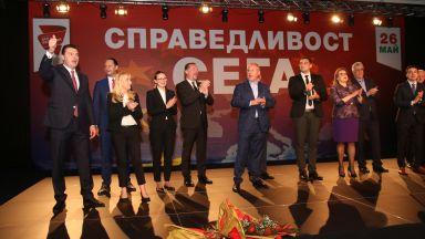 БСП представи пред София евролистата си на мащабно събитие в НДК