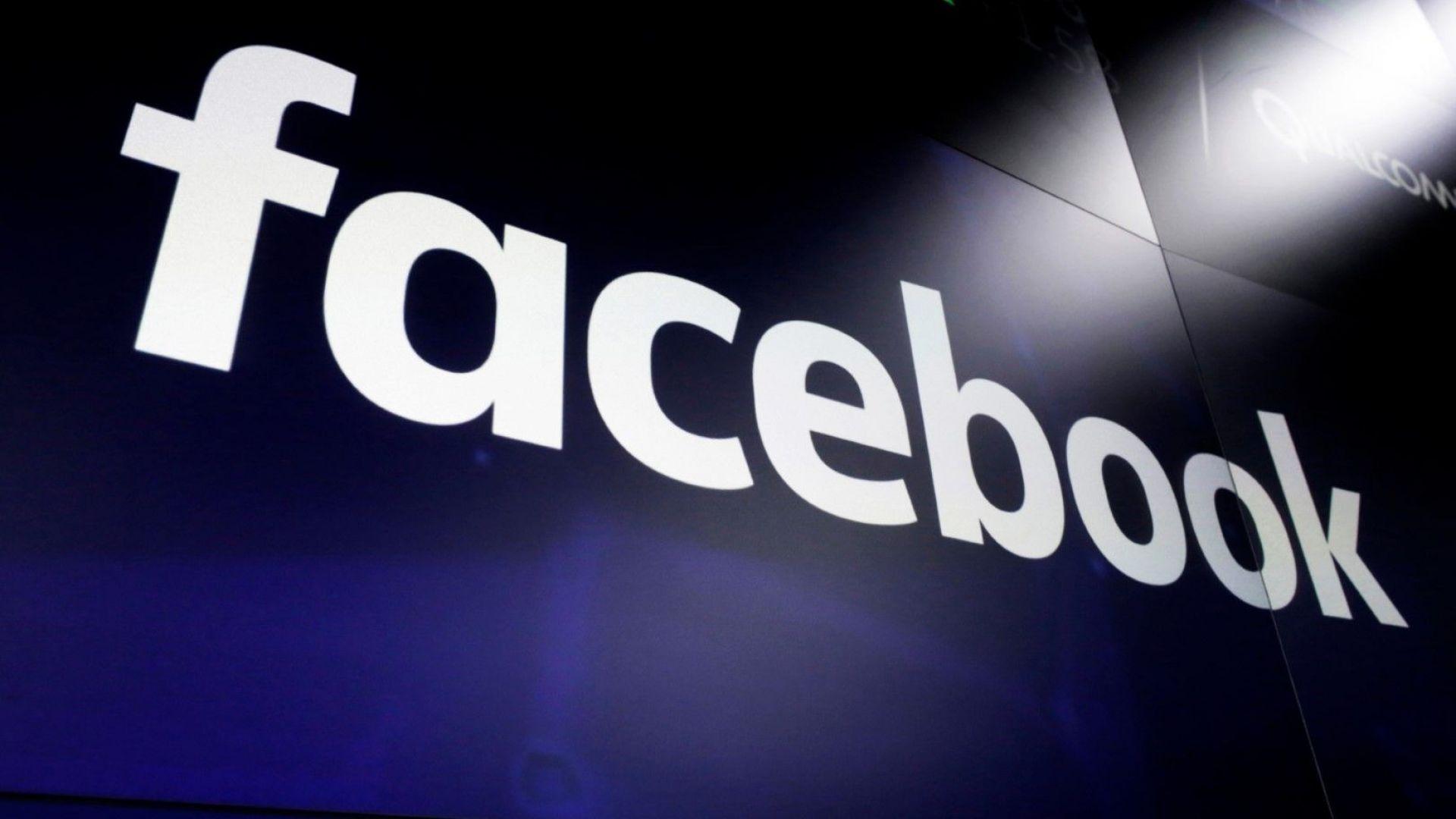 Фейсбук премахва фалшиви акаунти преди евроизборите