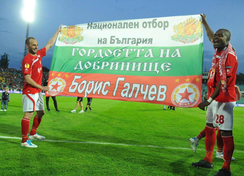 2011 г., ЦСКА - Славия 1:0.