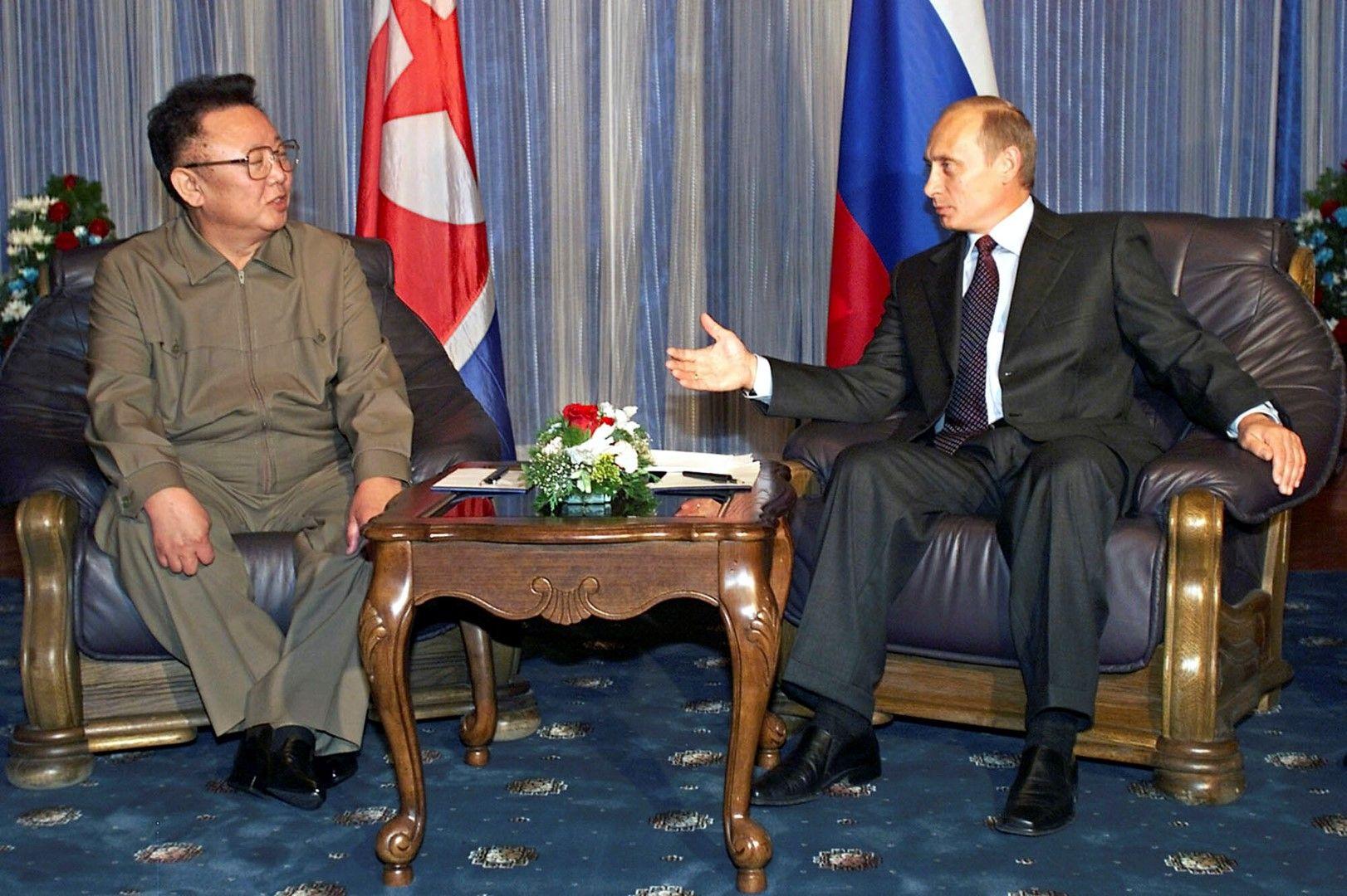 Владимир Путин и Ким Чен-ир през 2002 г.