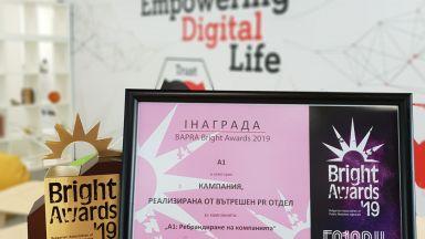 A1 с първа награда от BAPRA Bright Awards 2019