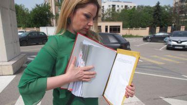 """БСП занесе в запечатан плик оригинала на """"Ало, Банов съм"""" в прокуратурата"""