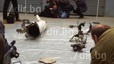 """Бомба ли е паднала тук? Натовската ракета-беглец, която разтърси улица """"Роза"""""""