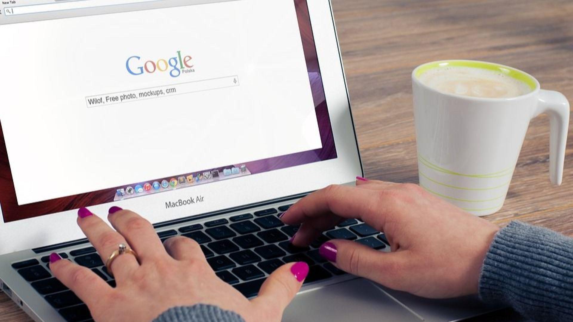 ЕС започва да разследва Google относно обработката на данни за местоположение