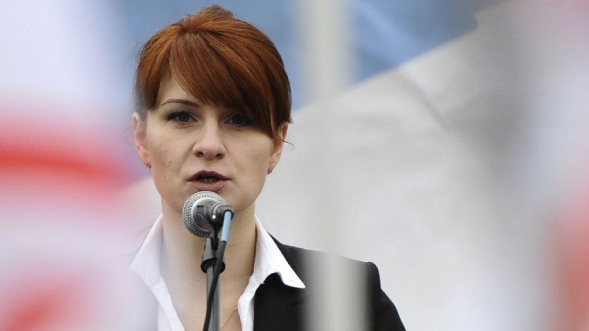 Освобождават руската тайна агентка Мария Бутина от американския затвор